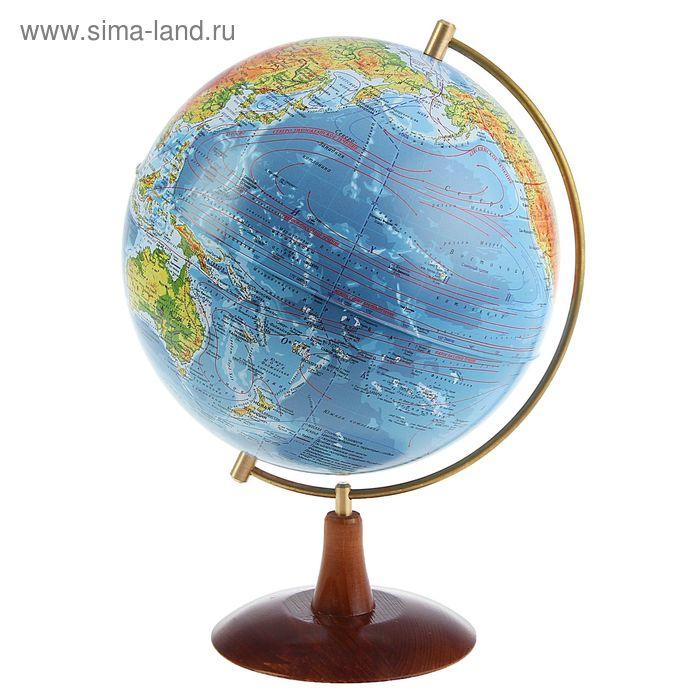 """Глобус на деревянной подставке физический диаметр 250мм """"Элеганс"""""""