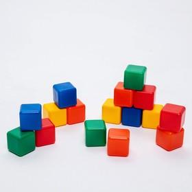 Набор цветных кубиков, 16 штук 4 × 4 см