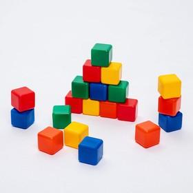 Набор цветных кубиков, 20 штук 4 × 4 см