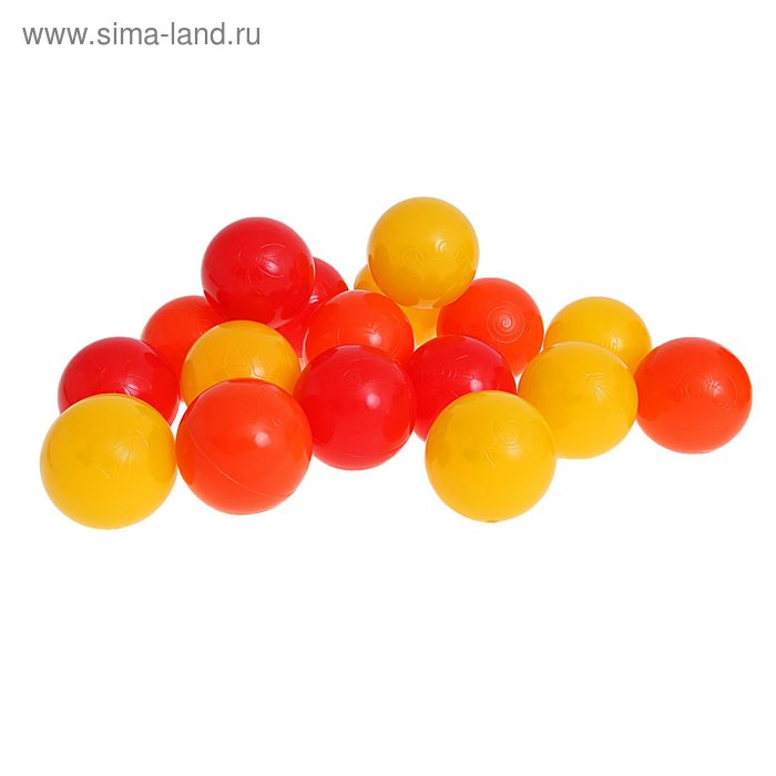 """Шарики для сухого бассейна """"Солнечные"""" с рисунком, диаметр шара 7,5 см, набор 60 шт."""