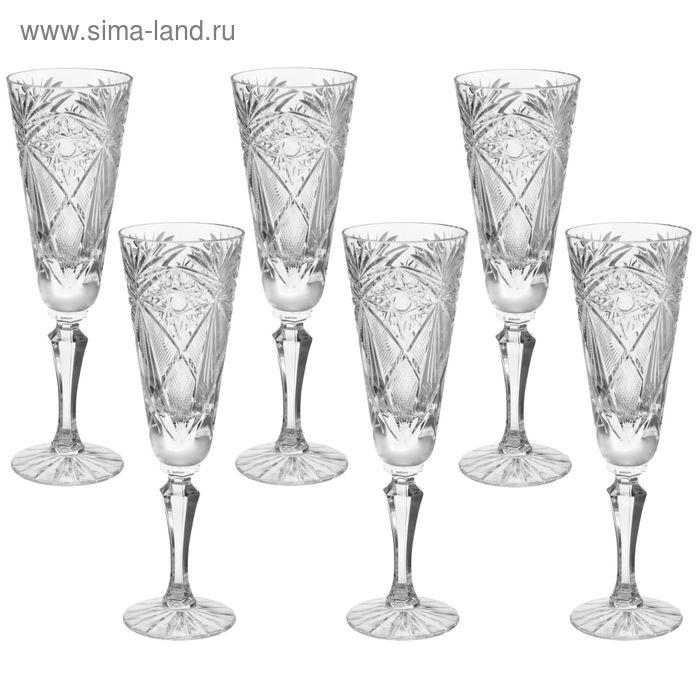 """Набор бокалов 150 мл """"Мальцовский"""", 6 шт"""