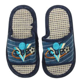 Туфли домашние открытые для мальчика, размер 32-33, цвет МИКС