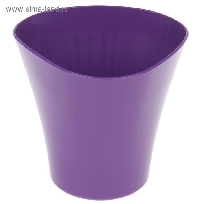 """Кашпо 1,5 л """"Волна"""", цвет фиолетовый"""