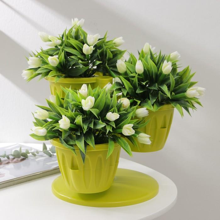 """Цветочный горшок """"Каскад"""", 3 кашпо 700 мл ( верх d=13,5 см, высота 10 см, низ d=8 см), цвет зеленый"""