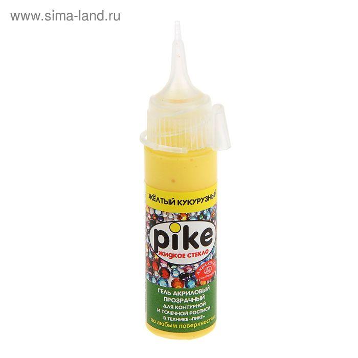 Гель для точечной росписи и контурирования Пике 18мл Аква-колор прозрачный жёлтый кукурузный К6110