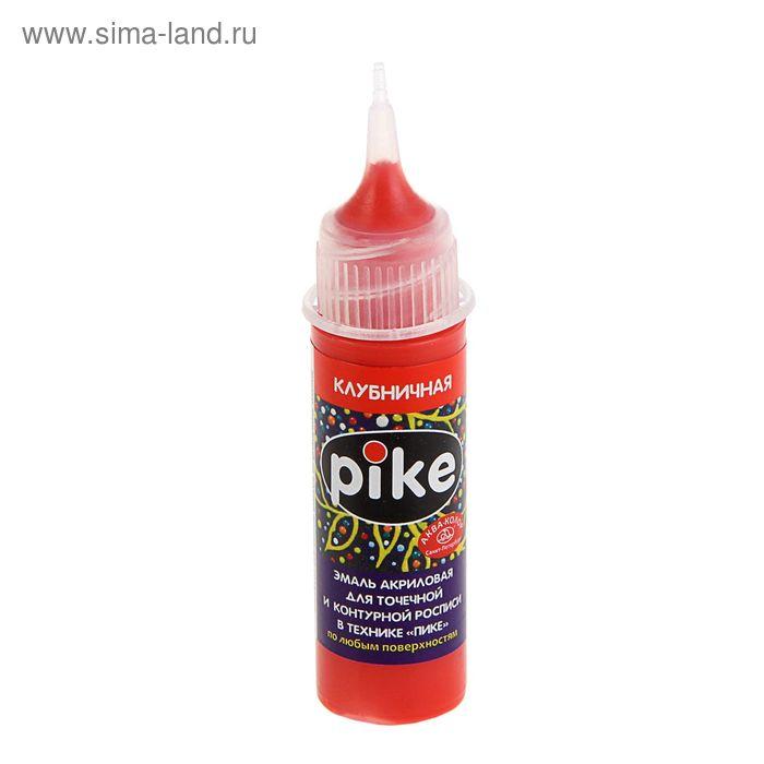 Эмаль для точечной росписи и контурирования Пике 18мл Аква-колор 310, клубничная К61310