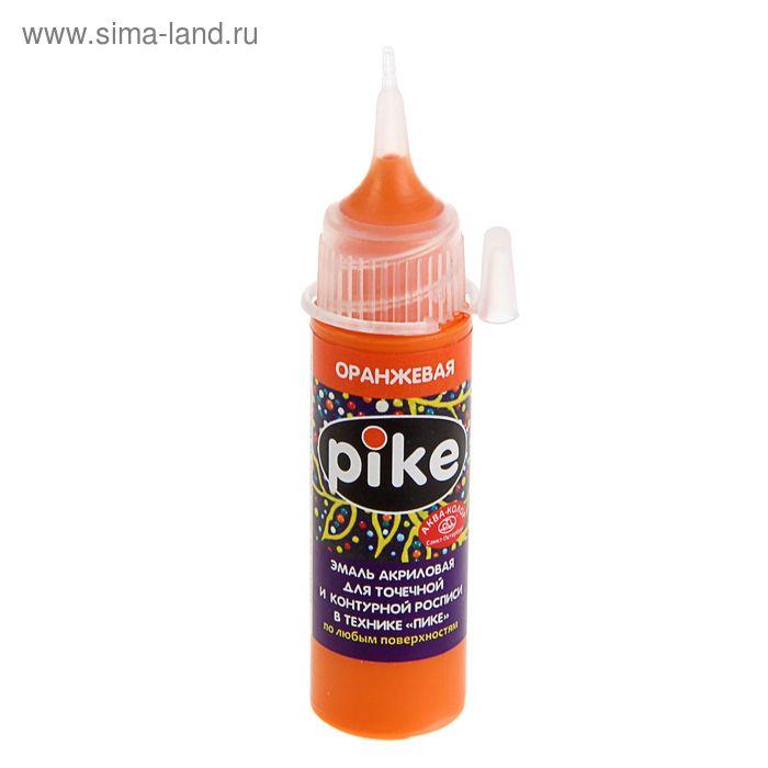 Эмаль для точечной росписи и контурирования Пике 18мл Аква-колор 202, оранжевая К61202