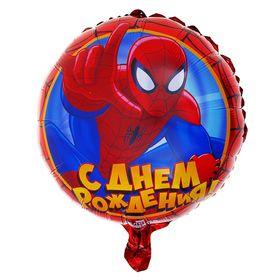 """Шар фольгированный """"С днем рождения"""", Человек-паук, круг 45 см"""