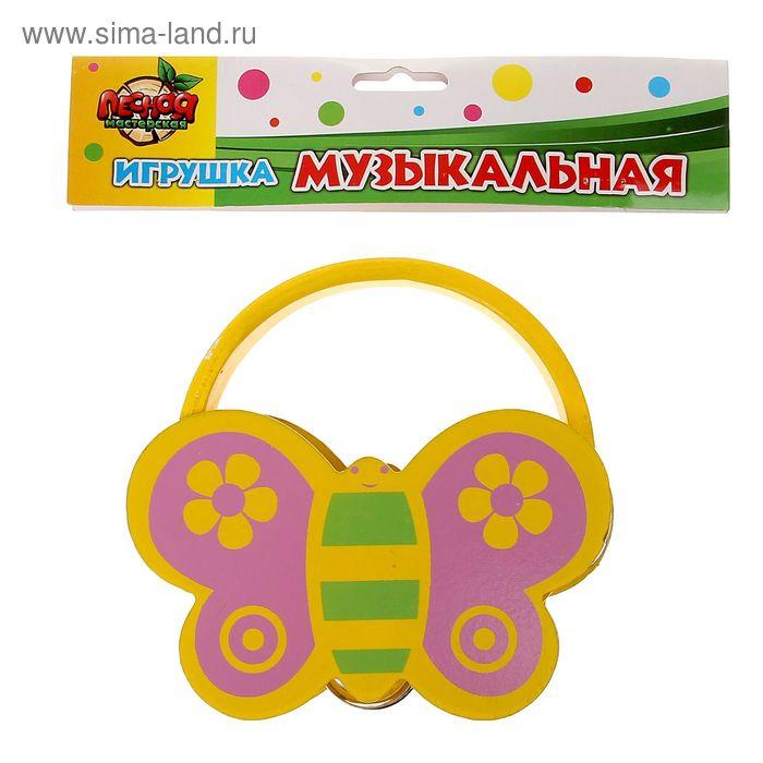 """Игрушка музыкальная Бубен """"Желтая бабочка"""""""