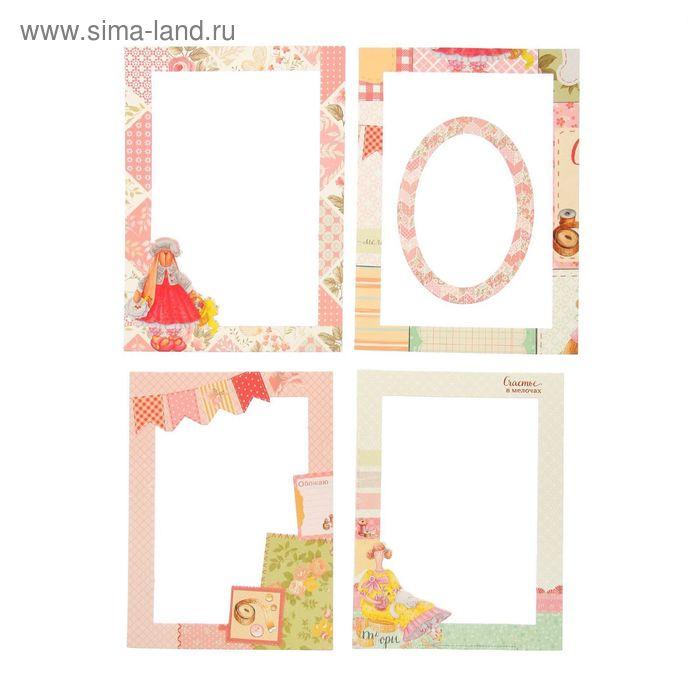 """Набор декоративных рамок из картона """"Хобби - моя жизнь"""", 5 шт"""