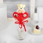"""Букет с мишкой """"Я люблю тебя"""", 3 цветка, цвет красный"""