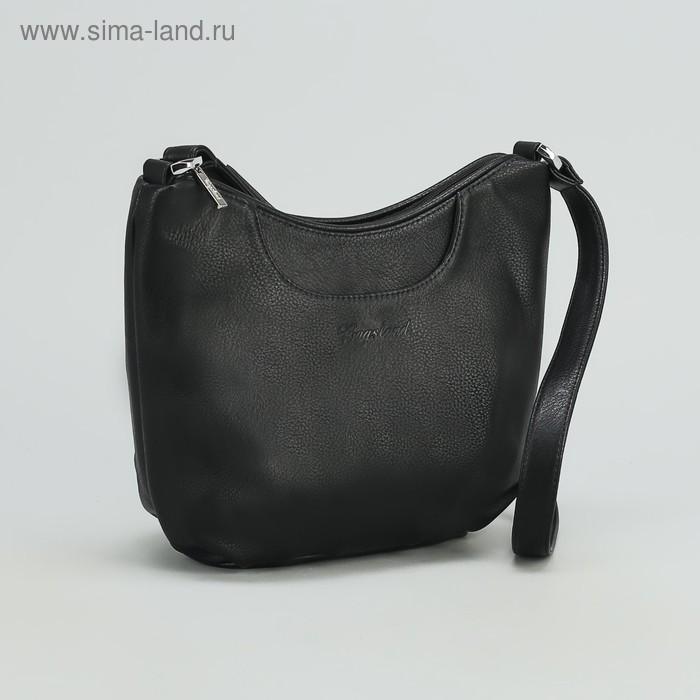 Сумка женская, 1 отдел, 1 наружный карман, длинный ремень, чёрная