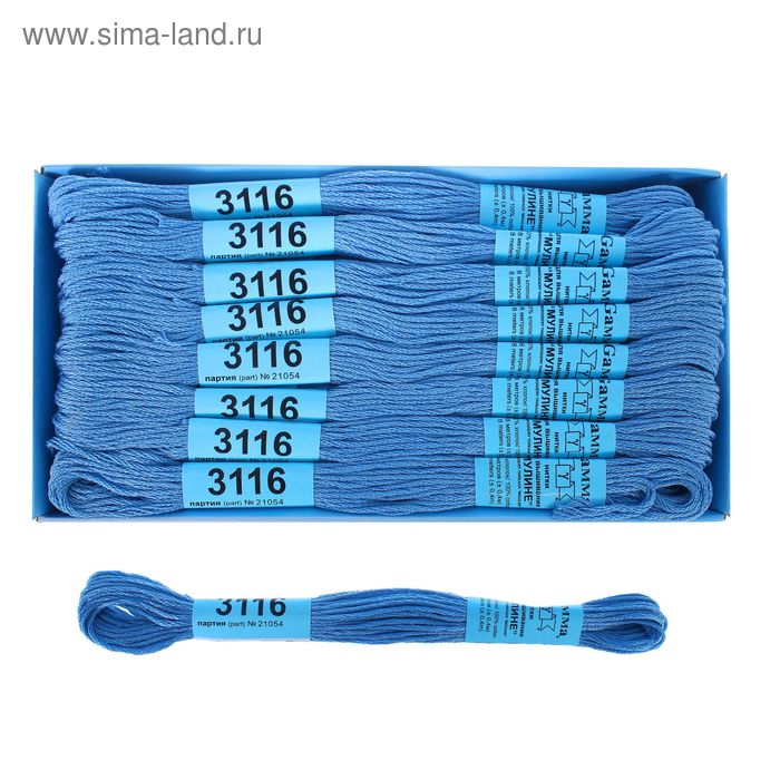 Мулине, №3116, 8±1м, цвет голубой
