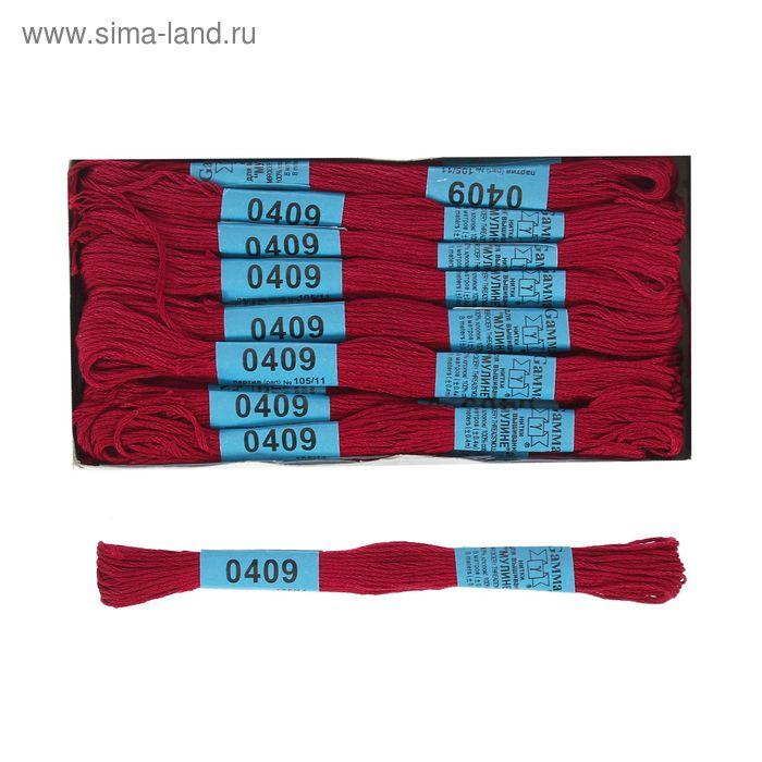 Мулине, №0409, 8±1м, цвет бордовый