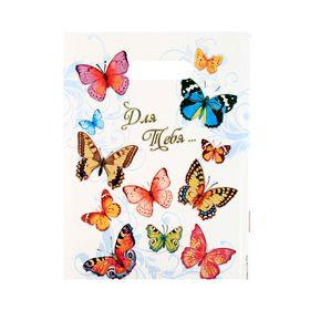 Пакет подарочный полиэтиленовый «Бабочки», 22 х 29,5 см