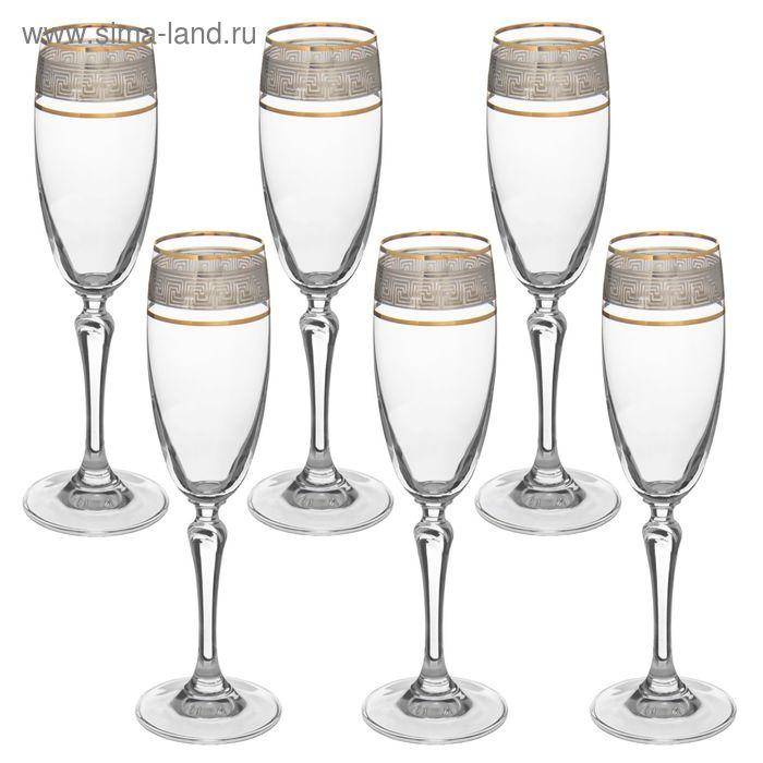 """Набор бокалов для шампанского 160 мл """"Люция. Лабиринт"""", 6 шт"""