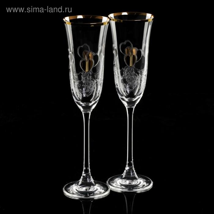 """Набор бокалов для шампанского 160 мл """"Свадебные. Сердца"""", 2 шт"""