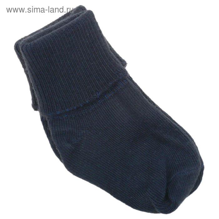 Носки детские, с отворотом, размер 6-8, цвет темно-синий 004/5