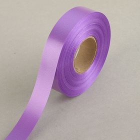 Лента для декора и подарков светло-фиолетовая, 2 см х 45 м