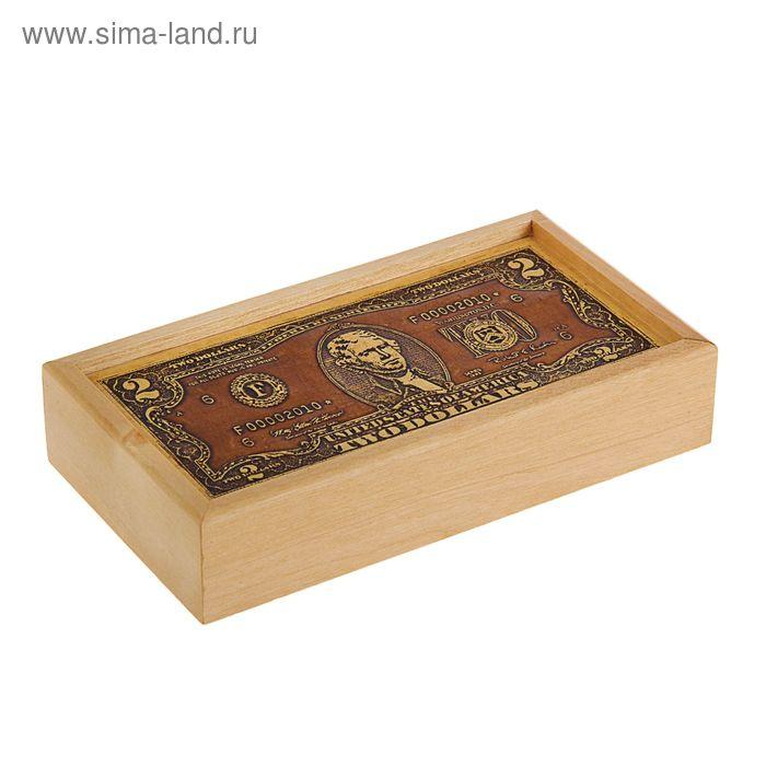 Шкатулка - купюрница «Доллар», 17х9х3,5 см