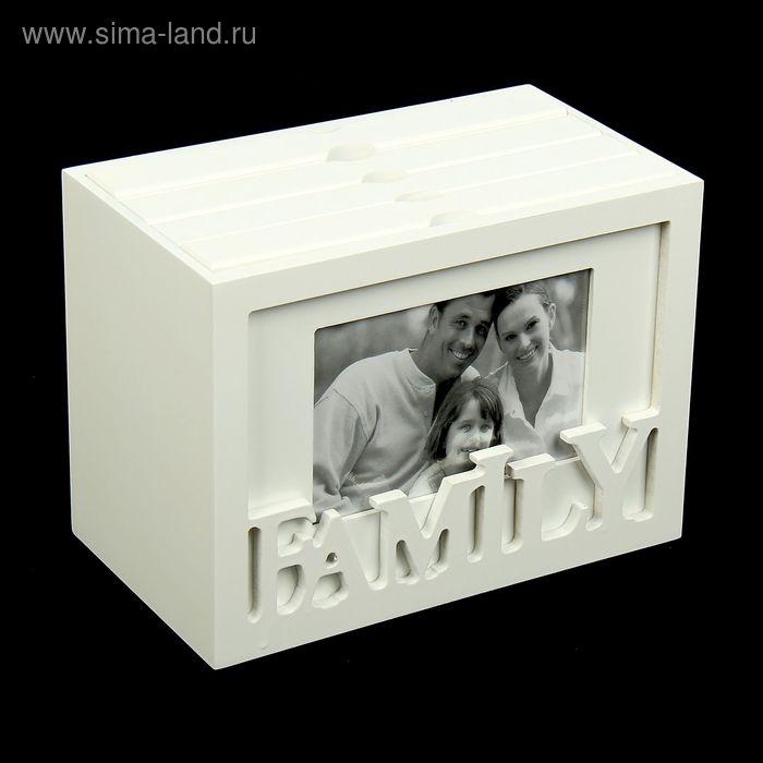 Фотоархив FAMILY на 96 фото 13х18 см белый