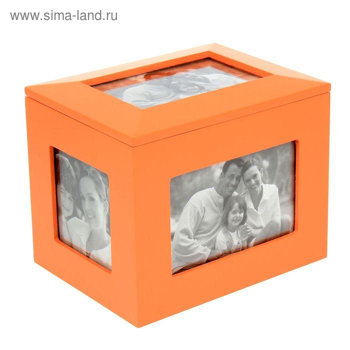"""Фотоархив """"Апельсин"""" на 144 фото 10х15 см"""