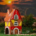 Аромалампа Домик «Гнутая крыша», широкая, ручная работа, микс