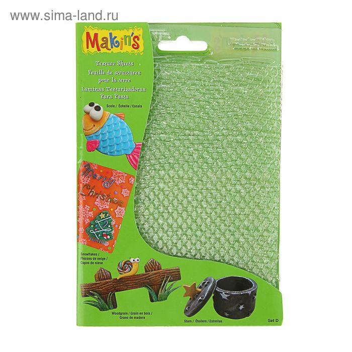 Набор текстурных листов 4 штуки Makin's. Комплект D