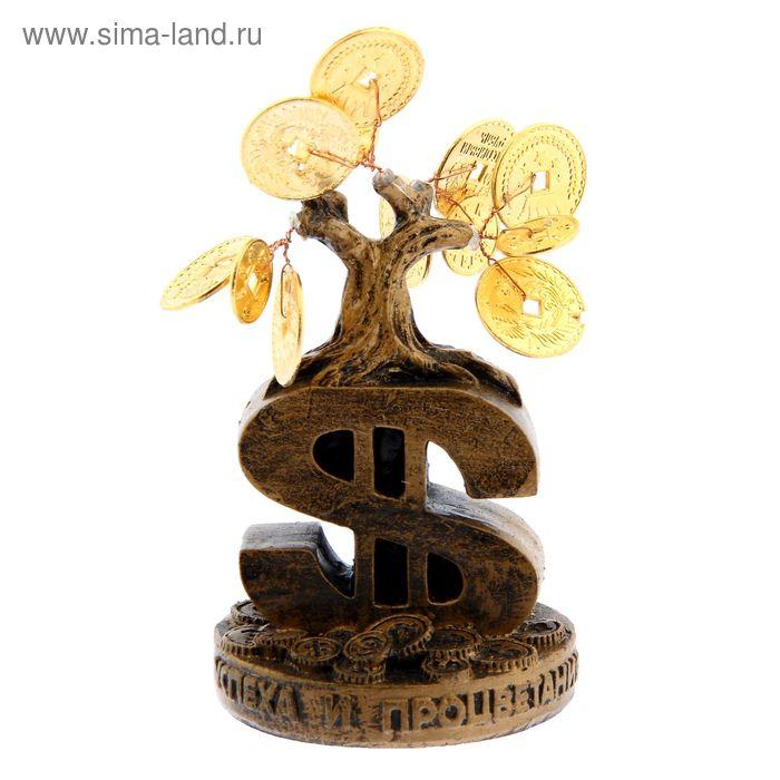 """Денежное дерево """"Успеха и процветания"""","""