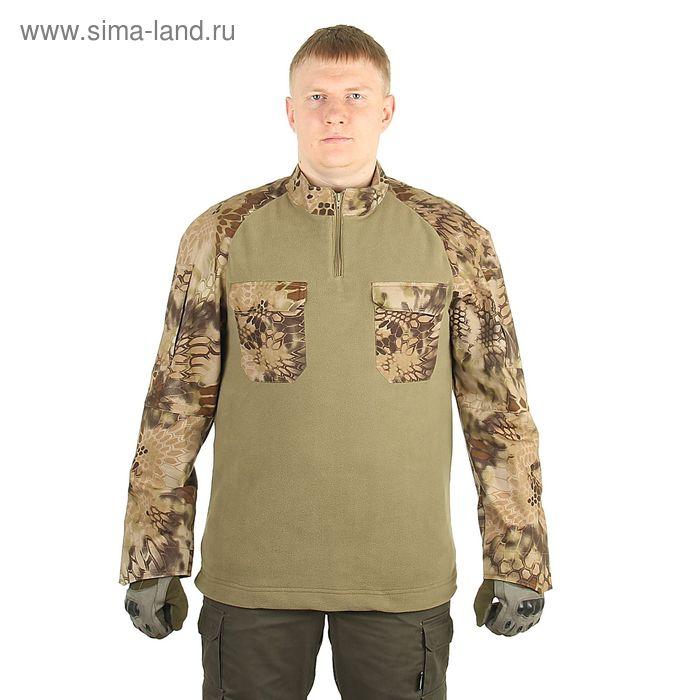Джемпер для спецназа МПА-11 питон скала  (тк. Мираж + флис) (50/4)