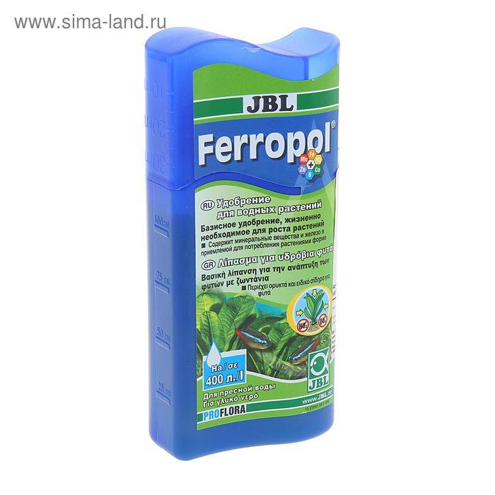 Жидкое комплексное удобрение JBL Ferropol с микроэлементами, 100 мл.