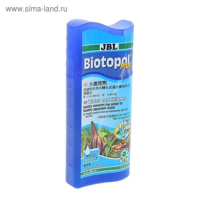 Препарат JBL Biotopol plus для удаления хлора и подготовки воды, 250 мл