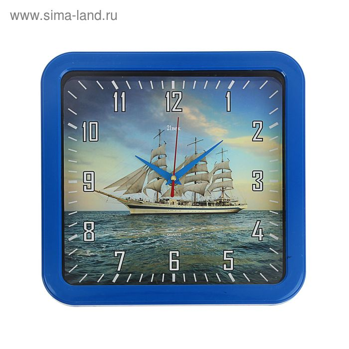 "Часы настенные квадратные ""Парусник"",30х30 см, голубой обод"
