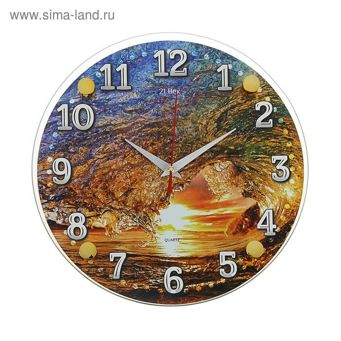 """Часы настенные круглые """"Закат"""", 24 см"""