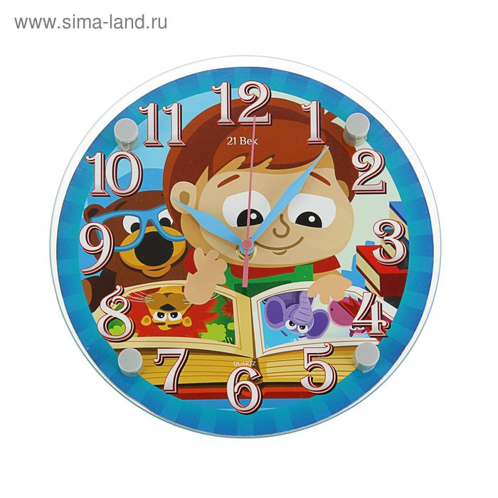 """Часы настенные круглые """"Девочка читает"""", 24 см"""