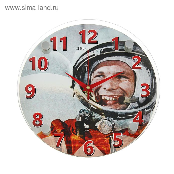 """Часы настенные круглые """"Гагарин"""", 24 см"""