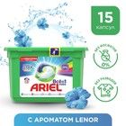 Гель для стирки Ariel в капсулах  Liquid Capsules Touch of Lenor Fresh, 15 шт