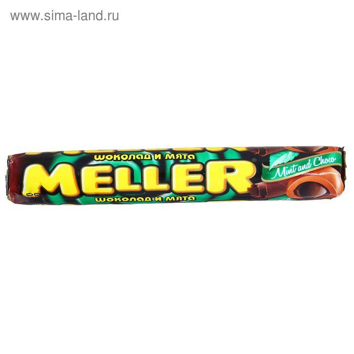Жевательная конфета Meller, мята, 38 г