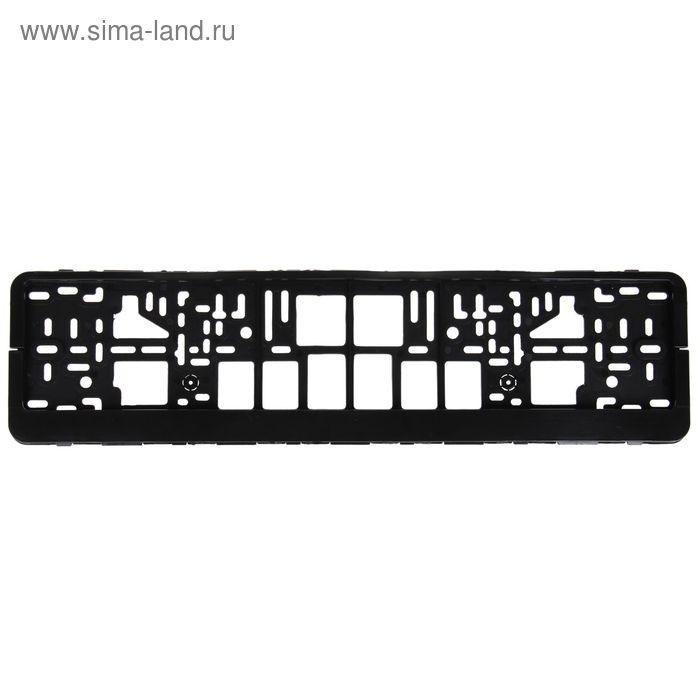 Рамка-еврокнижка для автомобильного номера, черная