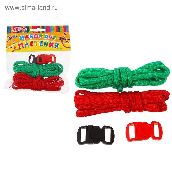 Набор плетения из тесьмы + 4 крепления, длина 1 шт 1,2 метра, цвета зеленый, красный