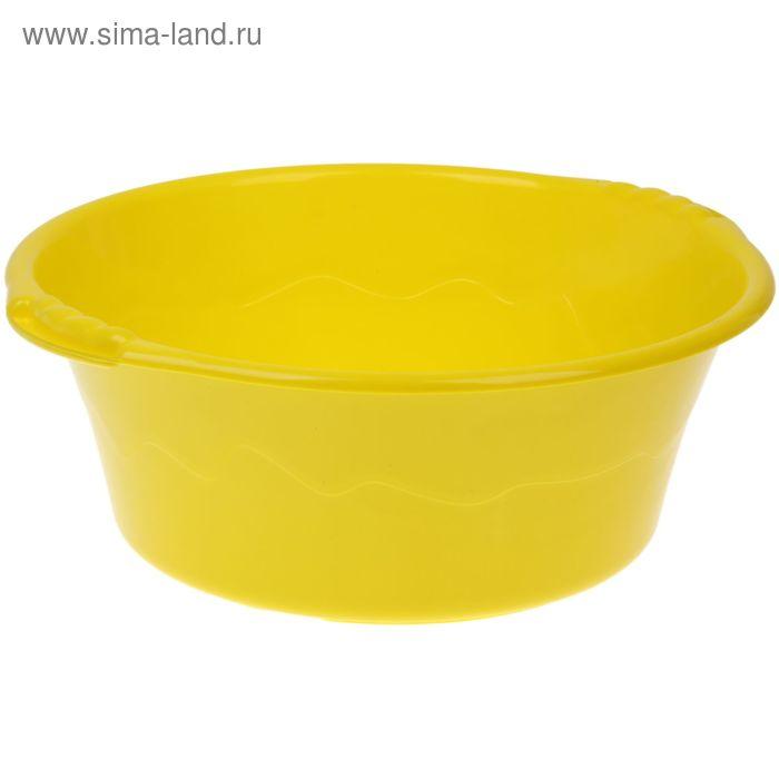 """Таз 14 л """"Особо прочный"""", цвет желтый"""