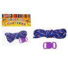 Набор плетения из тесьмы + 2 крепления, длина 1 шт 1,2 метра, цвет сине-красный
