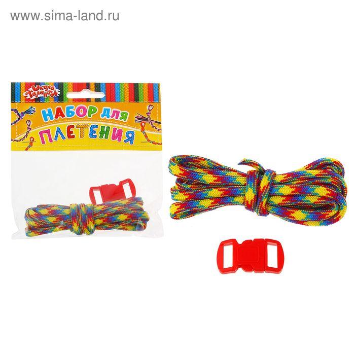Набор плетения из тесьмы + 2 крепления, длина 1 шт 1,2 метра, цвет радужный