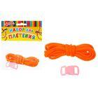 Набор плетения из тесьмы + 2 крепления, длина 1 шт 1,2 метра, цвет оранжевый