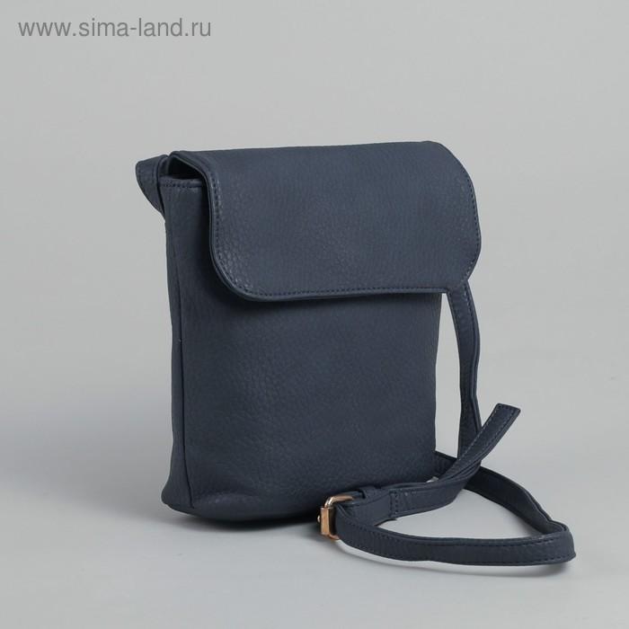 Сумка женская, 1 отдел, наружный карман, длинный ремень, синий