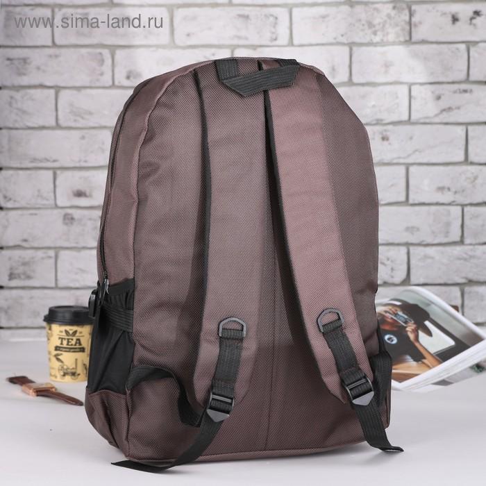 """Рюкзак молодёжный """"Люкс"""", 1 отдел, 3 наружных кармана, 2 боковых кармана, тёмно-коричневый"""