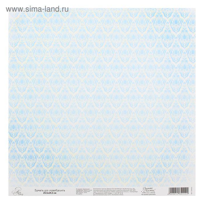"""Бумага для скрапбукинга """"Бело-голубой паттерн"""", односторонняя, 29,5 х 29,5 см"""