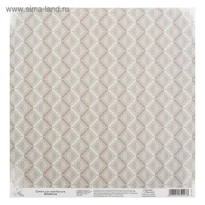"Бумага для скрапбукинга ""Паттерн"" серый, односторонняя, 29,5 х 29,5 см"