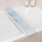 Полка для ванны, цвет голубой