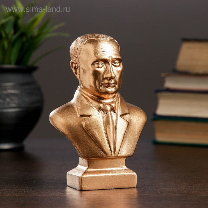 "Статуэтка ""Бюст Путина"" малая, золото"
